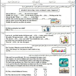 دانلود نمونه سوال زبان خارجه نهم نوبت دوم